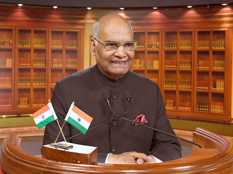 Republic Day Full text of President Ram Nath Kovind's