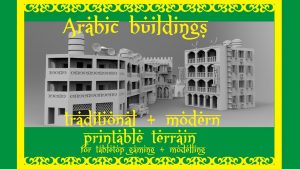 Arabic printable tabletop terrain