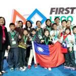 【機器人競賽】中科推廣FRC賽事,讓學生與未來接軌