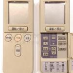 【實作實驗室】冷氣遙控器故障維修DIY