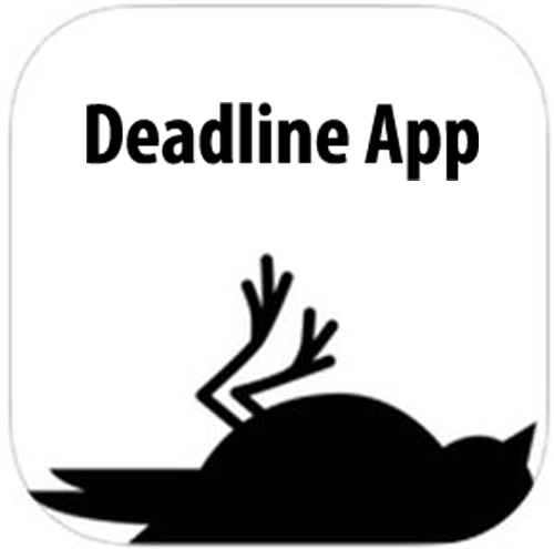 DEADLINE APP APPLE