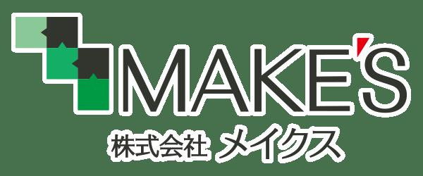 株式会社メイクス