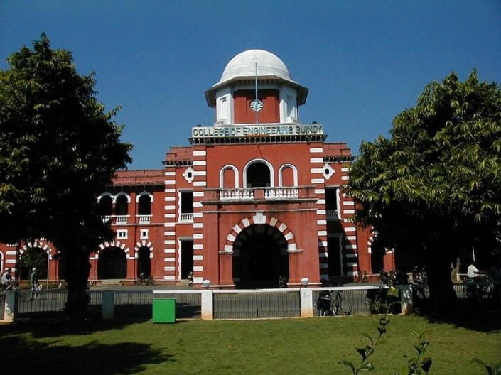 Anna University,Chennai -Review