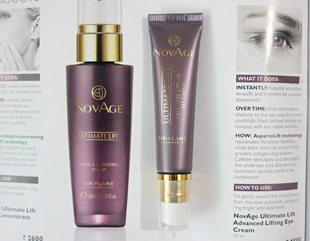 ORIFLAME NOVAGE ULTIMATE LIFT ADVANCED LIFTING EYE CREAM: QUICK REVIEW
