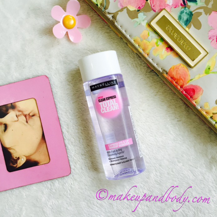 Clean Express! Classic Eye Makeup Remover by Maybelline #22