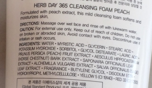 face shop herb day