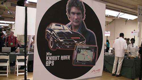 Digital experience – cell booster, haptic controls and Knight Rider GPS