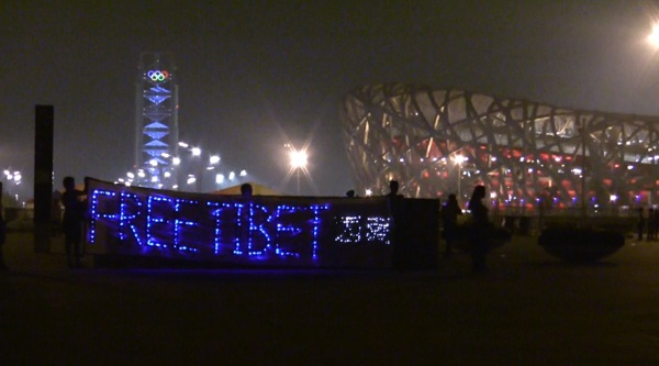 "Activists detained after lighting up ""Free Tibet"" LED throwies banner near Olympics"