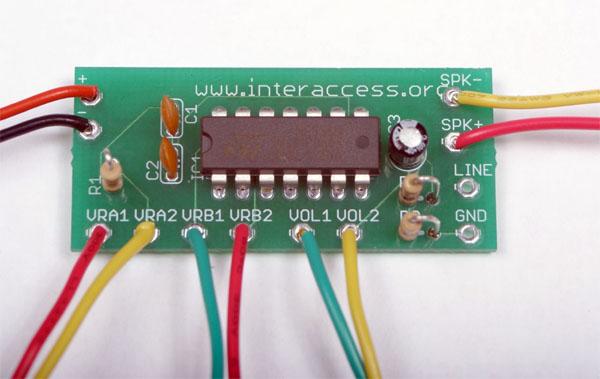 Atari PCB console