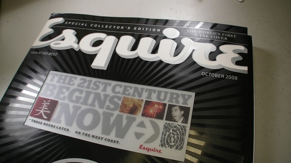 HOW TO – Get the code off the E-ink Esquire magazine