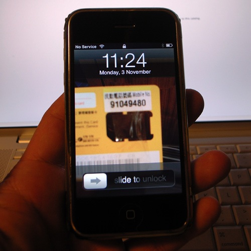 Prepaid Number reminder as iPhone wallpaper
