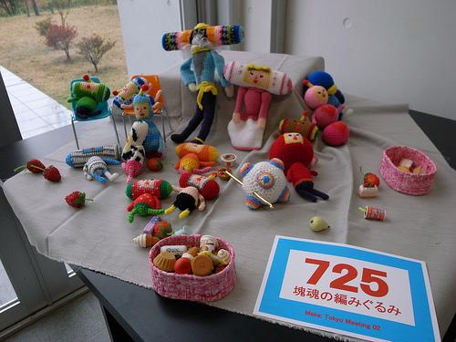 Make Tokyo Meeting 02