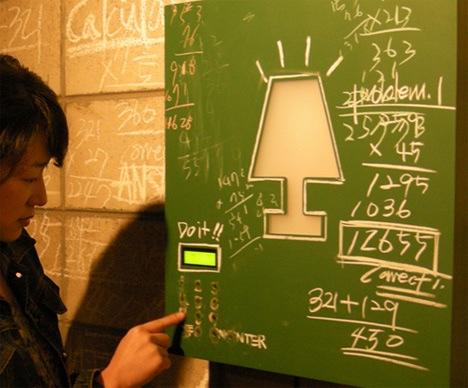 """""""Math powered"""" light"""