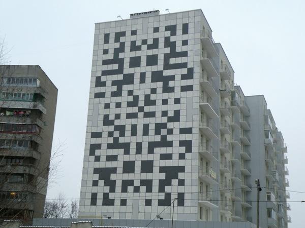 Crossword puzzle apartment building