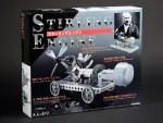 Super Bowl 1/2 time build: Gakken Stirling Engine