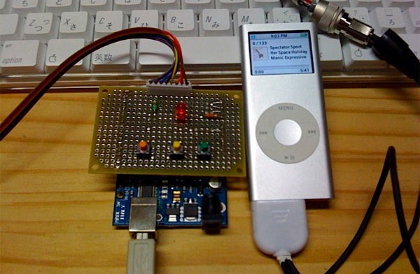 New library teaches Arduino to speak iPod