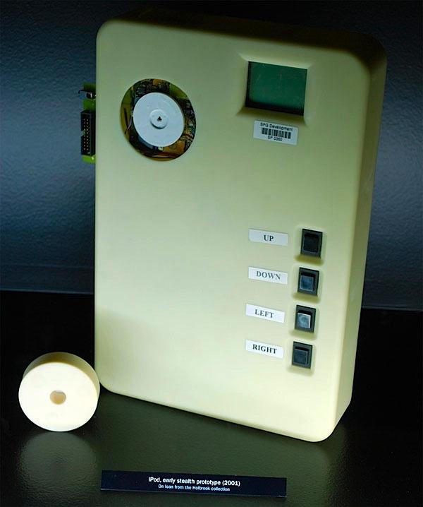 Early (giant) iPod prototype?