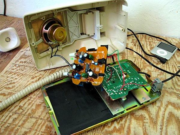 The speaker phone (no, not that speakerphone)