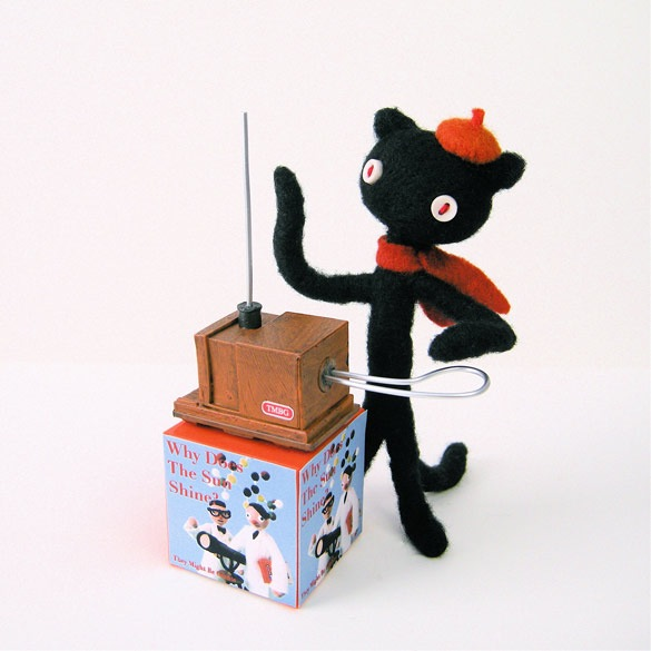 Theremin cat
