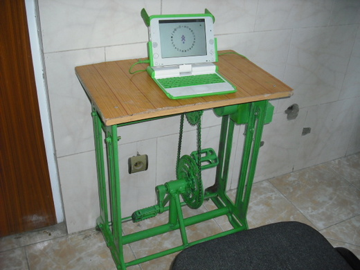 Pedal powered computer