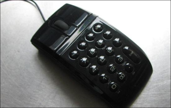 Calculator mouse