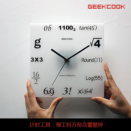 Geektastic wall clock