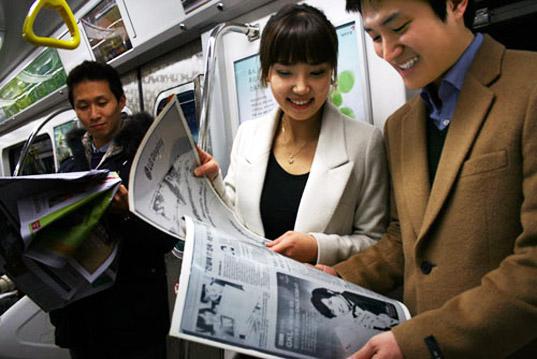 Alt.CES: Flexible e-paper newspapers