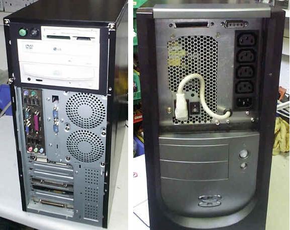 Backwards tower PC case