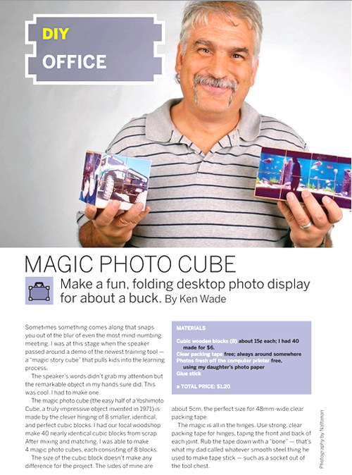 Weekend Project: Magic Photo Cube (PDF)