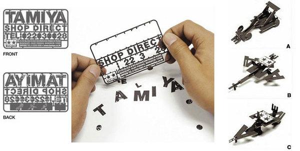 Plastic model kit business card