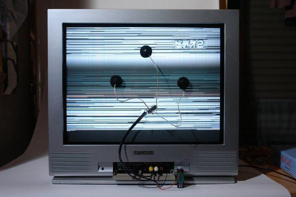 TV Bug