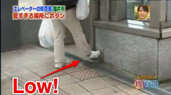 Foot-operated elevator button