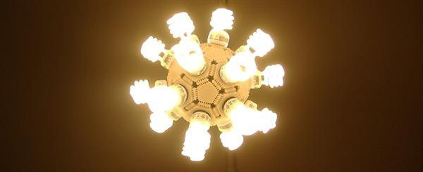 Printed Modular Buckyball Lamp