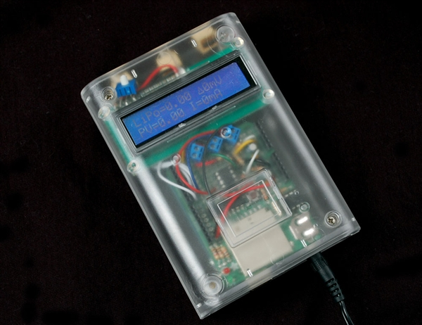 New in the Maker Shed: Clear Enclosure for Arduino