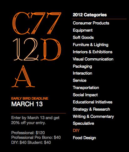 Core77 Design Awards – Open for Entry
