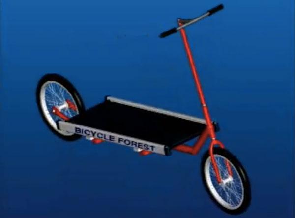 The Treadmill Bike