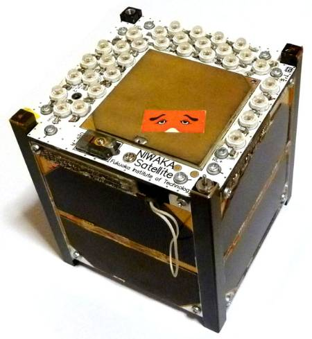 DIY Satellite Will Blink Morse Code for All the World to See