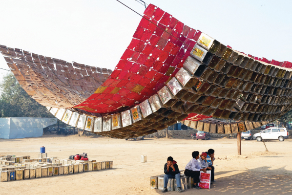 Made On Earth — Oilcan Canopy