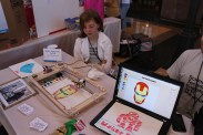 Super Awesome Sylvia's WaterColorBot painted on its own.