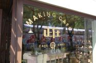 The Making Cafe was one of the coffee shops along the street.