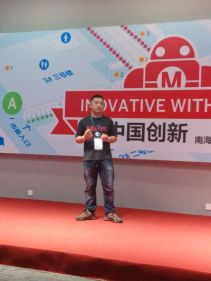 Eric Pan of Seeed Studio, the organizer of Maker Faire Shenzhen, addressed the Forum audience.