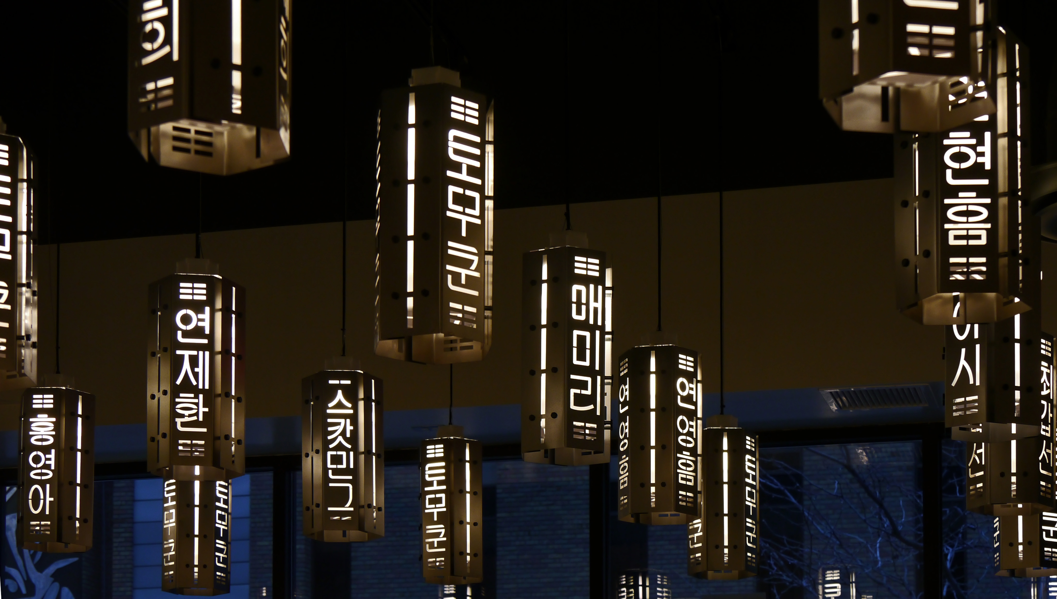 A Steel Approach to Paper Lamps