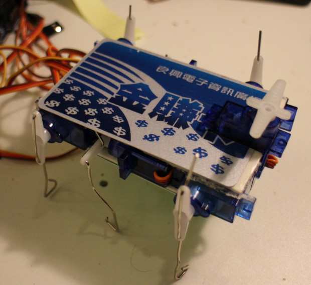 cardbot2