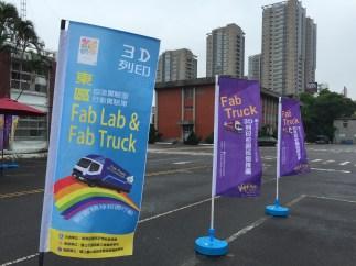Fab Trucks headed to schools around Taiwan.