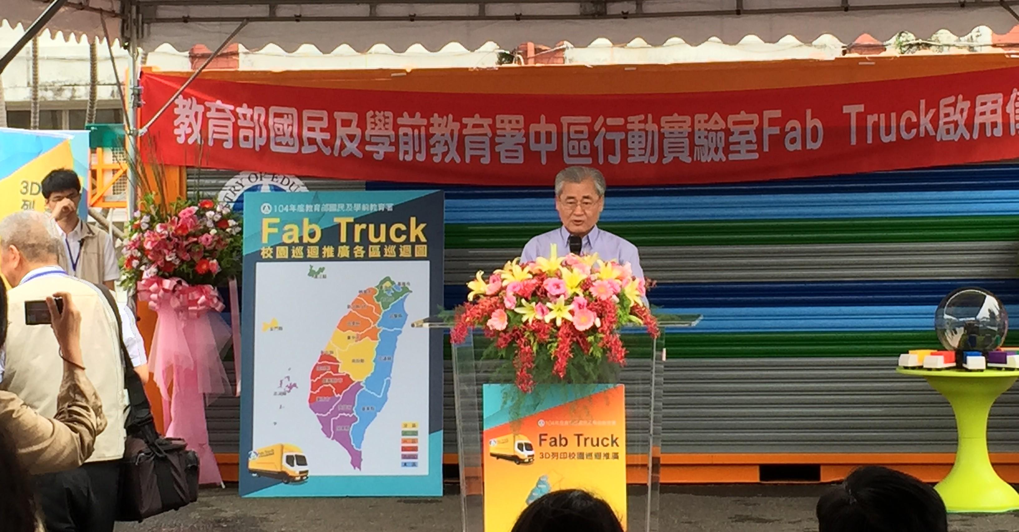 Taiwan's Executive Yuan Embraces the Maker Movement at FAN2
