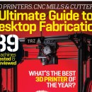 Join Us: East Coast Launch Party for the 2015 Digital Fabrication Guide