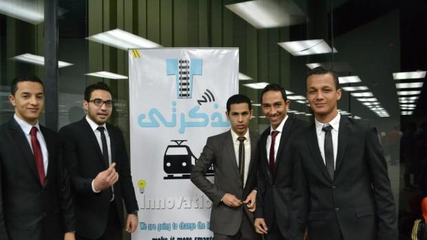 mfc rail guys 2015