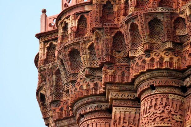 1024px-details_of_the_balcony_qutub_minar-matthias-rosenkranz
