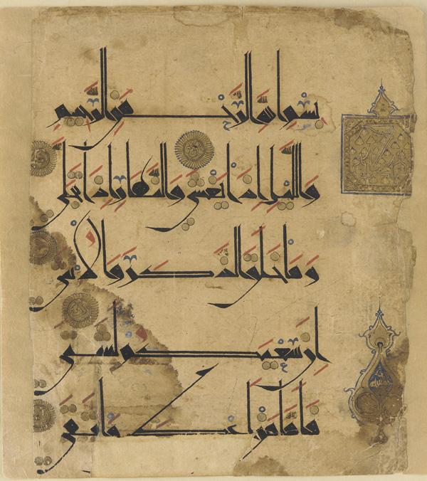 quran_folio_11th_century_kufic