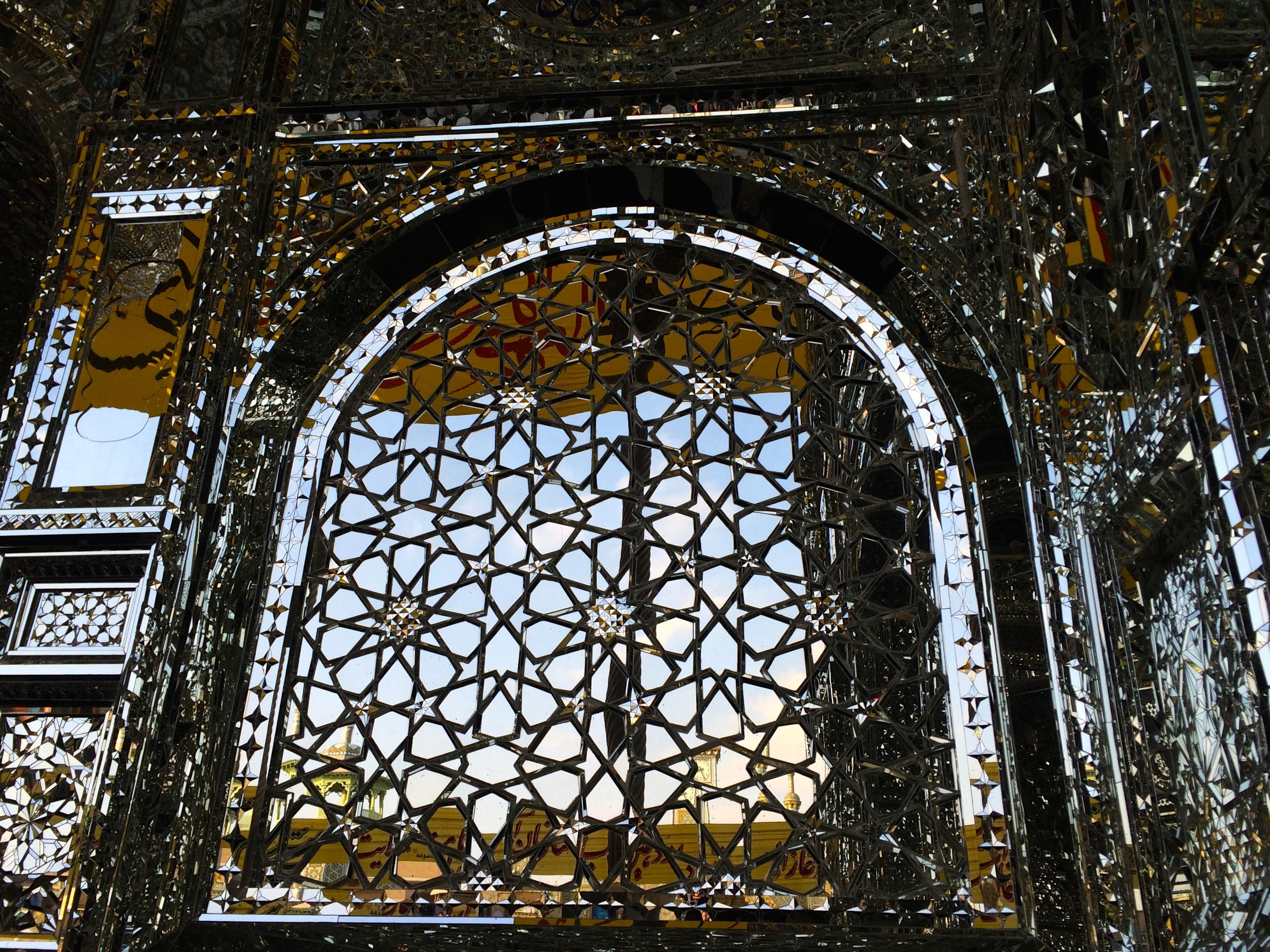 Heirloom Tech: Aineh-Kari Next-Level Mirror Mosaics